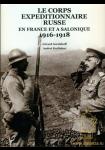 Le Corps expéditionnaire russe en France et à Salonique 1916-1918